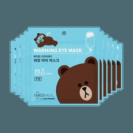 MEDIHEAL X LINE FRIENDS Warming Eye Mask Unscented 10pcs