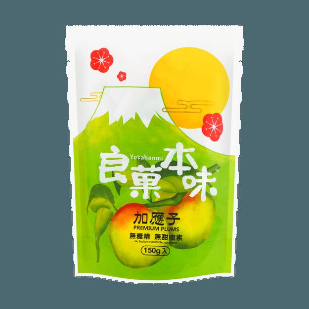商品详情 - 济公 良菓本味 加应子 150g - image  0