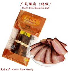 Orchard Sausages Gongdong Style Gold Grade 8oz/bag