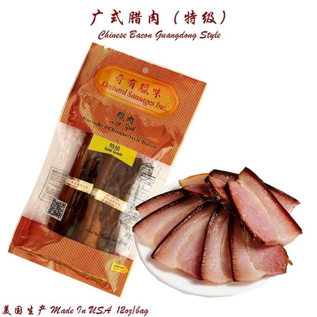 商品详情 - 奇有腊味 特级腊肉 8oz/bag - image  0