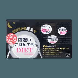 SHINYAKOSO Yoru Osoi Gohan Demo KIWAMI BLACK 30 Days 45g