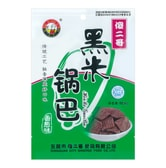 SHAERGE Black Rice Chips Shallot Flavor 100g