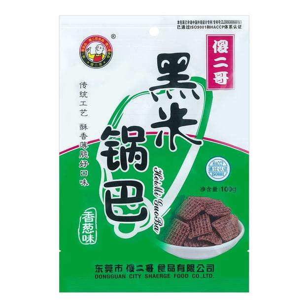 商品详情 - 傻二哥 黑米锅巴 香葱味 100g - image  0
