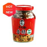 LAOGANMA Chinese Chili Cabbage 188g