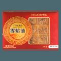 HUIFENG Hashima Oil 1 Box