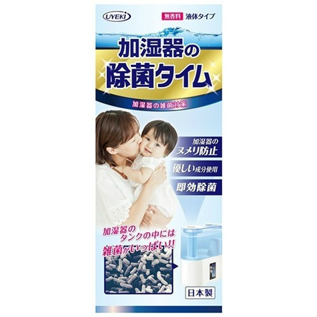 Product Detail - Japan UYEKI Humidifier Sterilizing Time Liquid Type 500ml - image 0