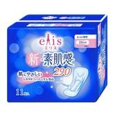 日本ELIS怡丽 新素肌感卫生巾 夜用型 29cm 无护翼 11片入