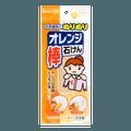 日本KOKUBO小久保 强力去渍棒状洗衣皂 橘子味 110g 衣领小白鞋专用