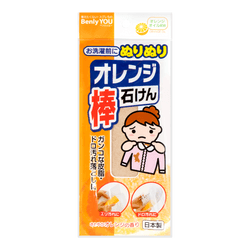 Stain Removal Soap Stick with Orange Oil 110g
