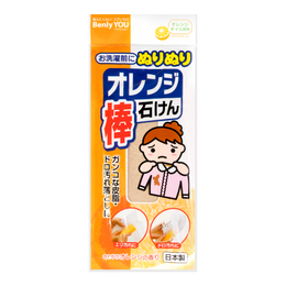 KOKUBO Stain Removal Soap Stick with Orange Oil 110g