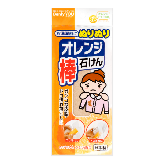 Product Detail - KOKUBO Stain Removal Soap Stick with Orange Oil 110g - image 0