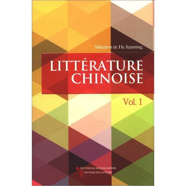 商品详情 - 中国文学(第1辑)(法文) - image  0