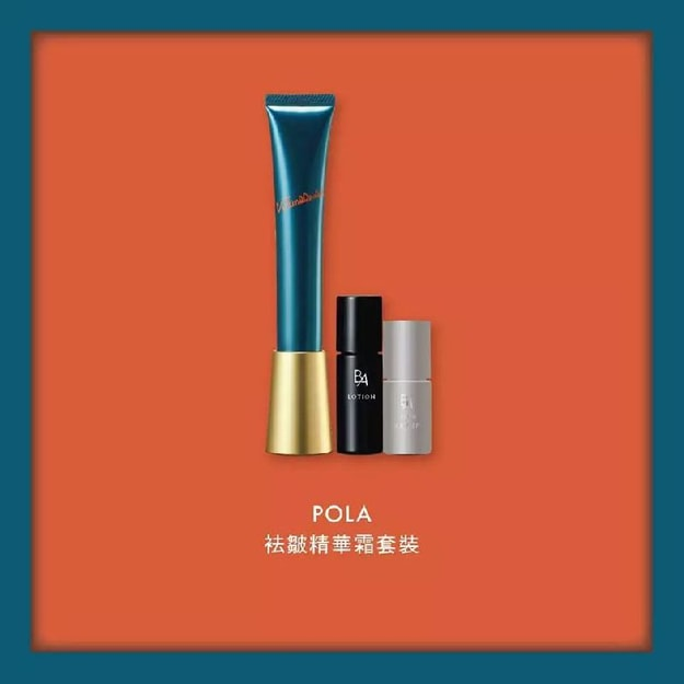 Product Detail - JAPAN POLA Wrinkle Shot Medical Serum 2018 Set - image 0