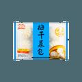 【冷冻】南翔梅干菜包 300g 一包8只