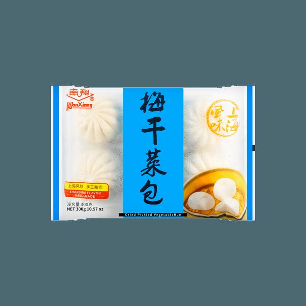 商品详情 - 【冷冻】南翔梅干菜包 300g 一包8只 - image  0