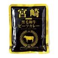 【日本直邮】DHL直邮 3-5天到 日本各地名物巡回系列 宫崎牛咖喱 160g
