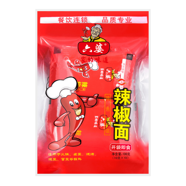 Product Detail - LIUPO Chili Powder 10pcs - image 0