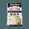 SHISEIDO 资生堂 UNO吾诺||黄金版五合一保湿滋润补水抗皱男士面霜||90g