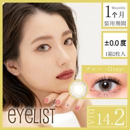 Eyelist 日本直发 月抛美瞳 Gray彩灰 2枚入 ±0.0 DIA14.2mm