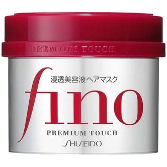 【日本直邮】日本SHISEIDO资生堂 FINO 高效浸透修复发膜 230g