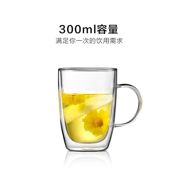 Product Detail - BUYDEEM double wall glass cup 350ml - image 0