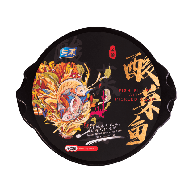 Product Detail - YUMEI Self-Heating Hot Pot Fish Fillet With Pickled Soup 350g - image 0