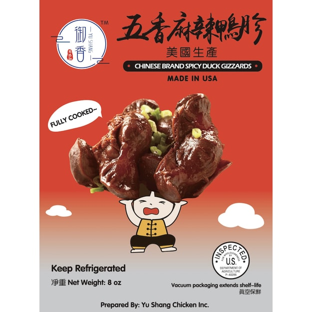 QILI  Spicy Duck Gizzards 255g