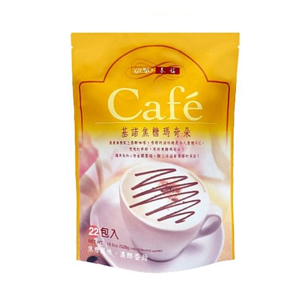 商品详情 - 台湾基诺 浓醇香甜焦糖玛奇朵咖啡 16包入 - image  0