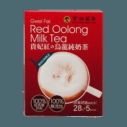 King Ping Best Tea Gwei Fei Red Oolong Milk Tea 28g*5bag