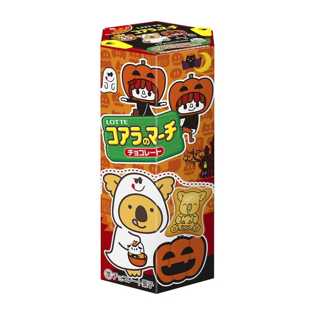 Product Detail - LOTTE Halloween Limited Koala Cookie 43g - image 0