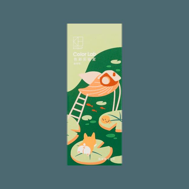商品详情 - kinbor 直液笔礼盒 5支 #荷塘坞 - image  0