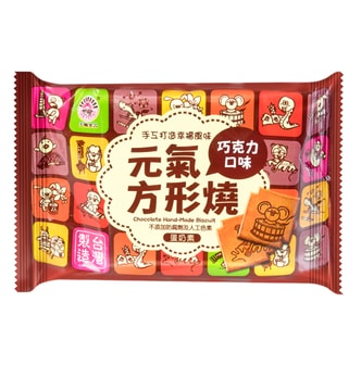 TIANPENG Chocolate Hand-Made Biscuit 40g