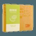 FU YISHANi Durian Cake Gift Box 26g*12