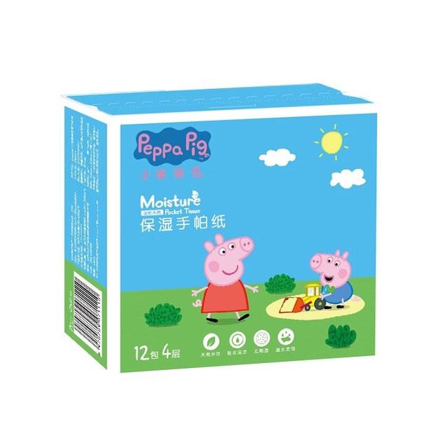 商品详情 - [中国直邮] SOLOVE儿童柔纸巾手帕纸7抽 共12包 - image  0