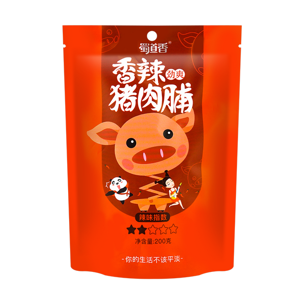Product Detail - SHUDAOXIANG Spicy dried pork 200g - image 0