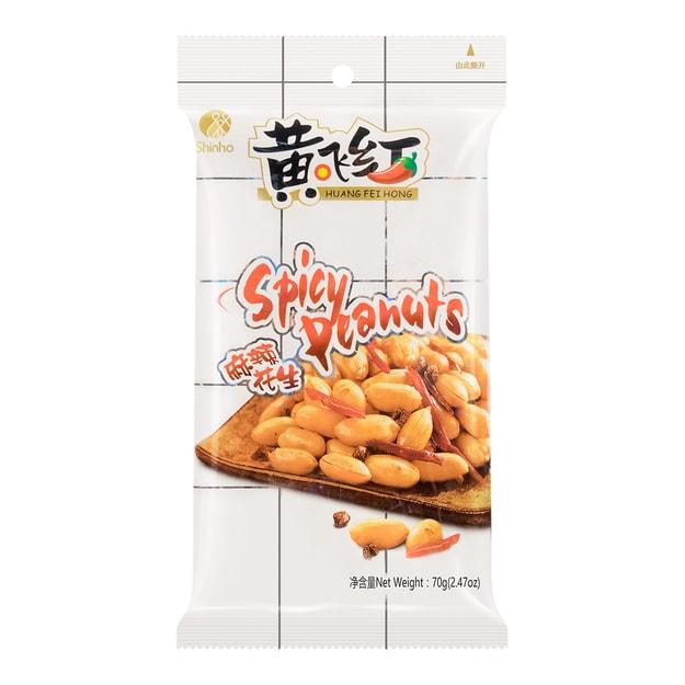Product Detail - HUANG FEI HONG Spicy Peanuts 70g  - image 0
