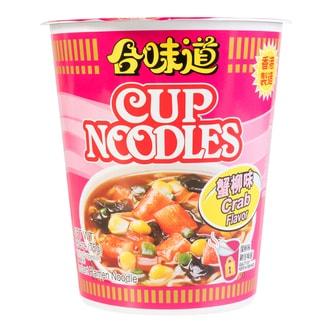 日本NISSIN日清 合味道 杯装方便面 蟹柳味 75g