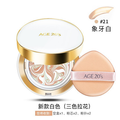 AGE 20's compact foundation premium makeup case + 1 refill - white latte essence cover pact spf50+  white  #21