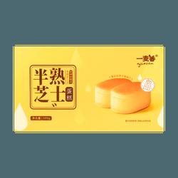 Cheese Cake, 15 pack