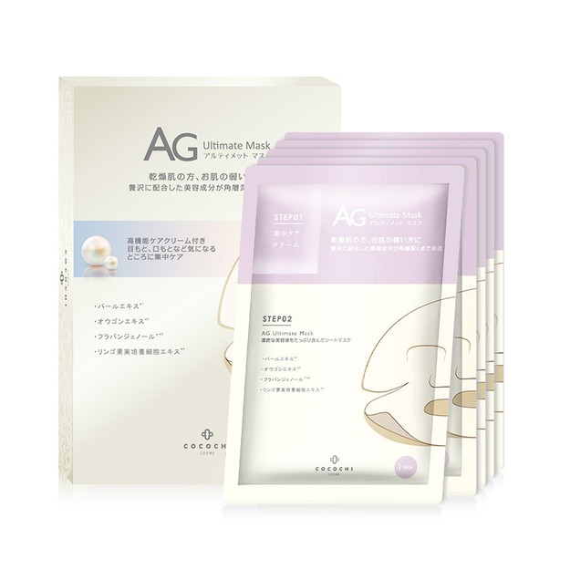 Product Detail - JAPAN COCOCHI AG ULTIMATE MASK 5 SHEETS - image 0