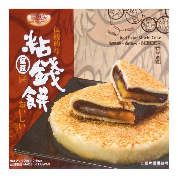 商品详情 - 台湾皇族 粘钱饼 红豆味 300g - image  0