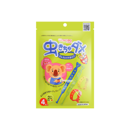日本和光堂Wakodo 儿童驱蚊手环 4条装