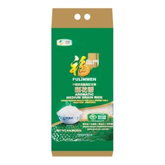 福临门 粳米之王 稻花香中粒米 2kg