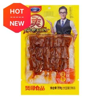 贤哥 豆花串豆干 调味豆腐干 80g 李好代言
