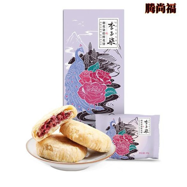Product Detail - [China Direct Mail] Li Ziqi Flower Cake Rose Flower Cake Yunnan Specialty Traditional Pastry Breakfast Snacks 400g - image 0