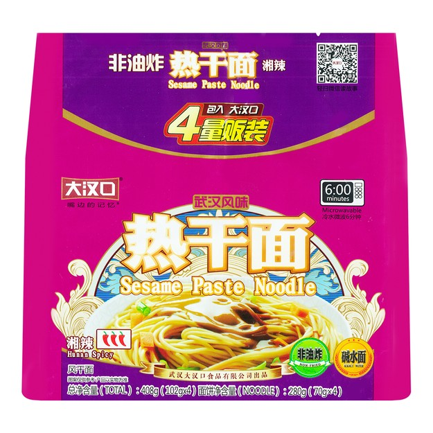 HANKOW Sesame Paste Noodle Hunan Spicy Flavor 4packs