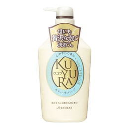 SHISEIDO KUYURA Body Care Soap Relaxing Herbal 550ml