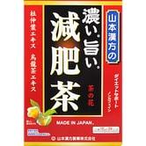 【日本直邮】山本汉方制药 植物减肥茶 10g*24包
