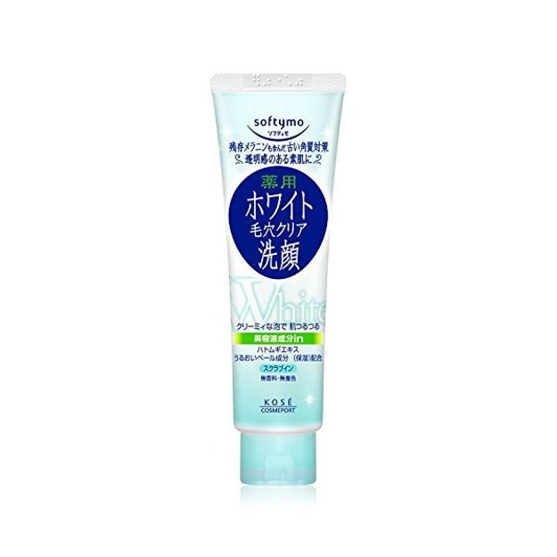 Product Detail - KOSE Softymo Cleansing Foam 190g - image  0