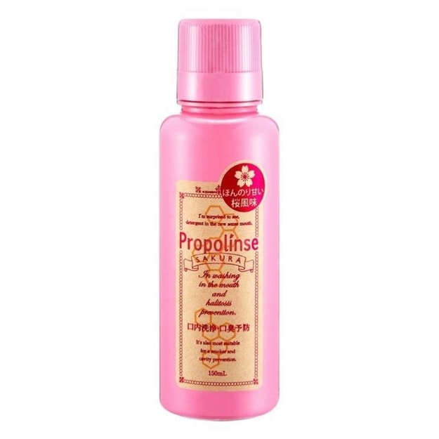 Product Detail - PROPOLINSE Sakura Mouth Wash 150ml - image 0